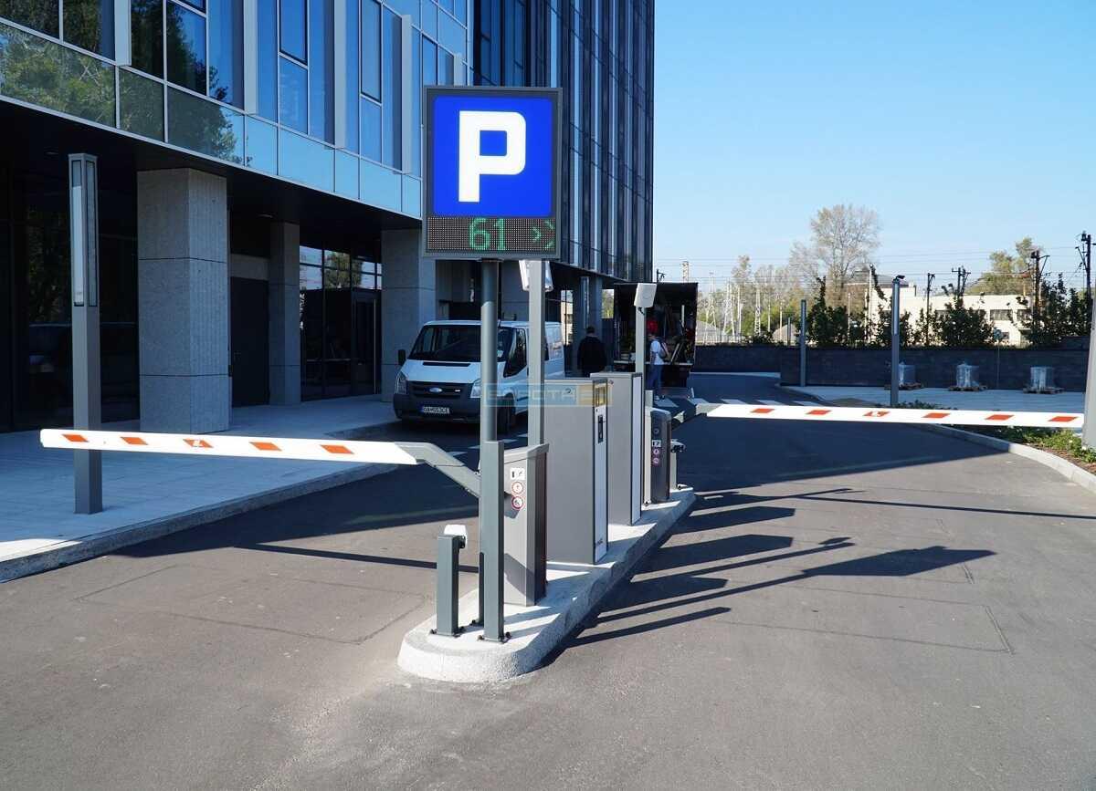 Парковочное оборудование для платной парковки - шлагбаумы, паркоматы автоматические - Киев