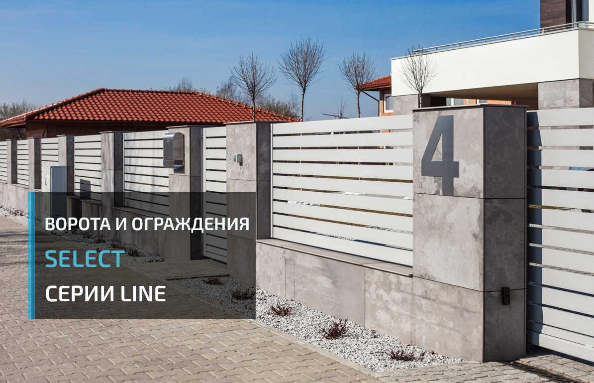 Оцинкованные стальные сдвижные ворота и заборы Селект для ограждения участка загородного дома - Одесса