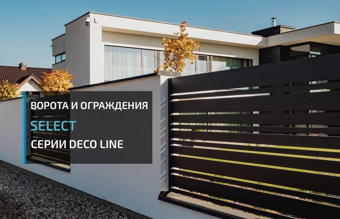 Изготовление и установка ворот для частного дома - современный дизайн - Одесса