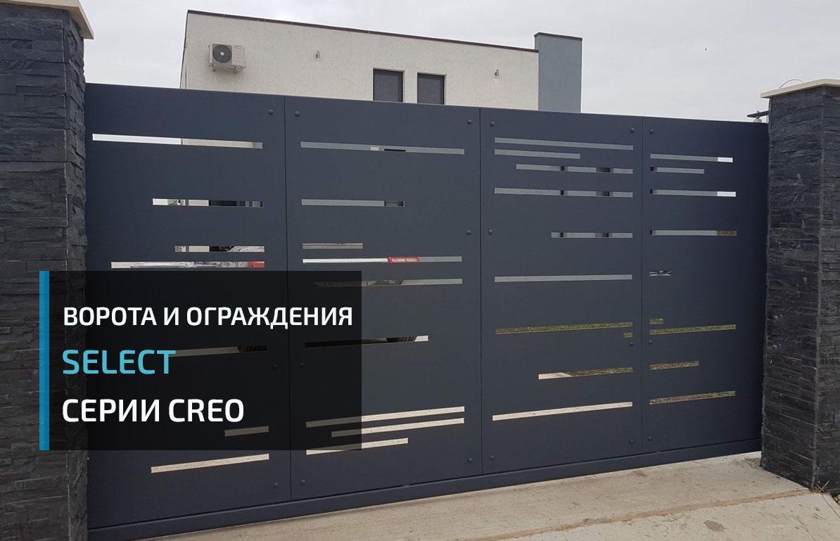 Ворота и заборы по технологии лазерной резки - металлические оцинкованные ограждения Селект Крео